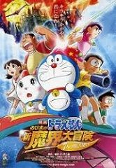Doraemon - Th Gii Php Thut 