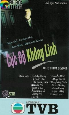 CE1BBB1c-C490E1BB99-KhC3B4ng-Linh-Tales-From-Beyond-1992