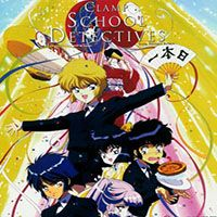CLAMP School Detectives (TV)
